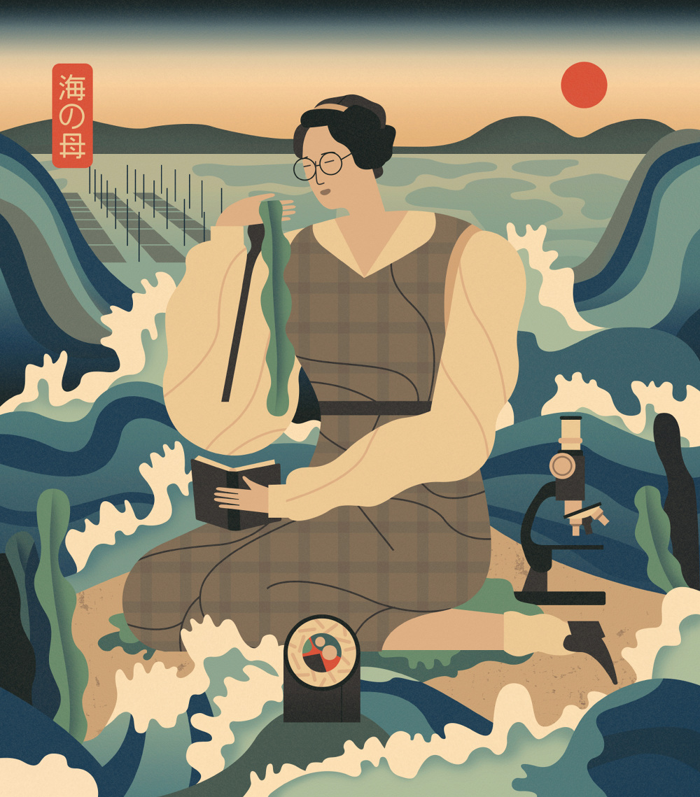 Mother-Sea-Kathleen-Mary-Drew-Baker-Seaweed-Japanese-Retro-Sushi-Owen-Davey-Illustration_1000